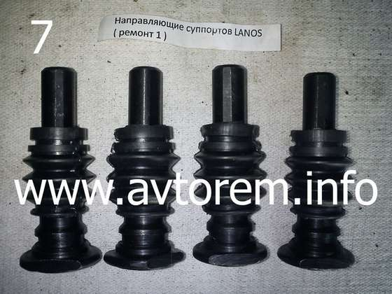 remont-perednego-supporta-lanos-7