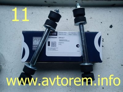 zamena-vtulok-stabilizatora-lanos-11