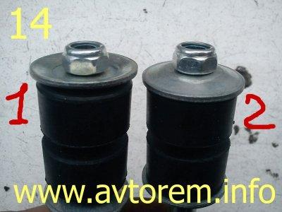 zamena-vtulok-stabilizatora-lanos-14