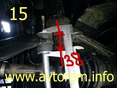 zamena-vtulok-stabilizatora-lanos-15