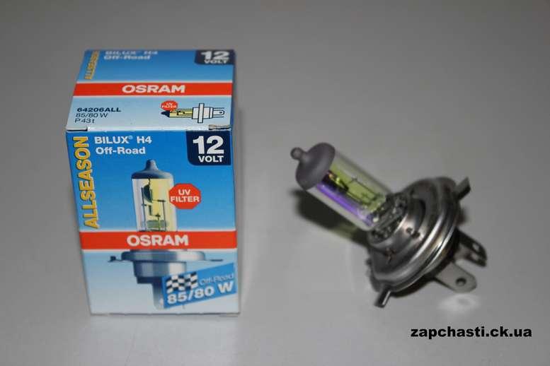 Автолампа маяк h4 ultra super white +30% 12v 60/55w p43t (82420sw)