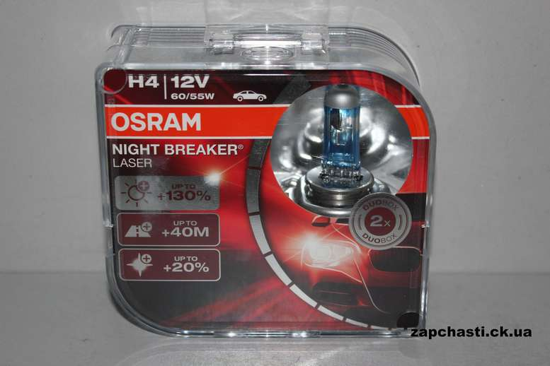 h4 osram night breaker laser 130 2. Black Bedroom Furniture Sets. Home Design Ideas