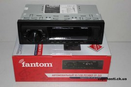 Автомагнитола Fantom MP3/USB/SD